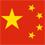 icon drapeau chinois